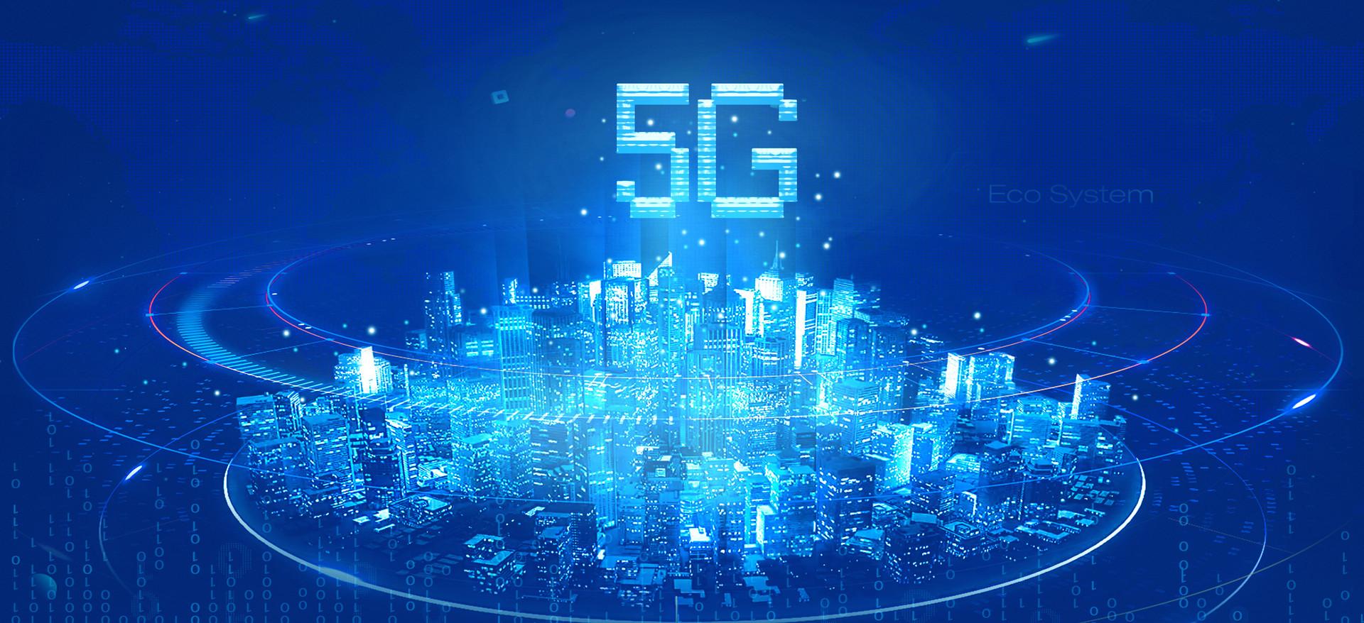 全球5G设备商一季度最新排名出炉