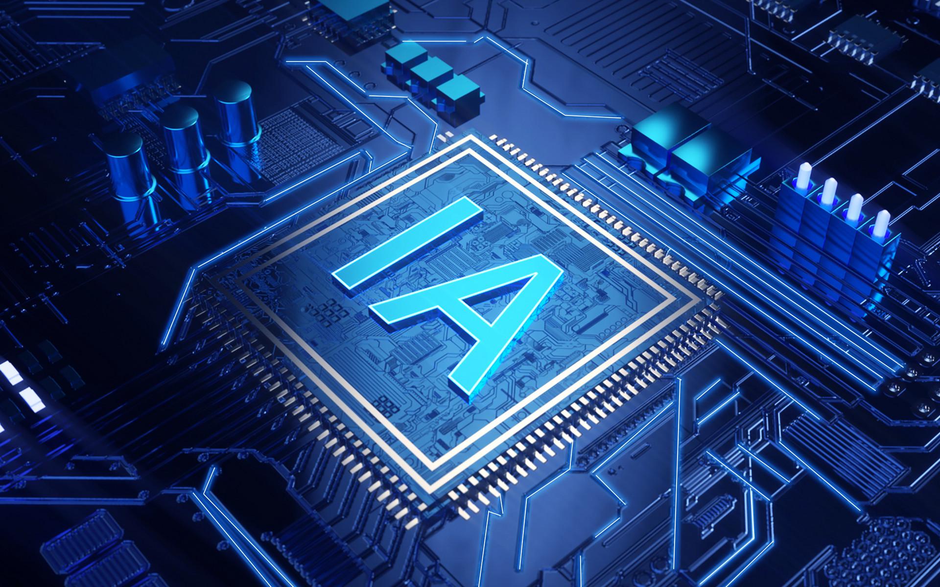 工信部部长苗圩:加快人工智能发展是产业优化升级的重要抓手