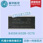 K4S561632H-UC75