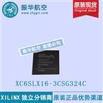 XC6SLX16-3CSG324C