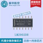 LM2902DR