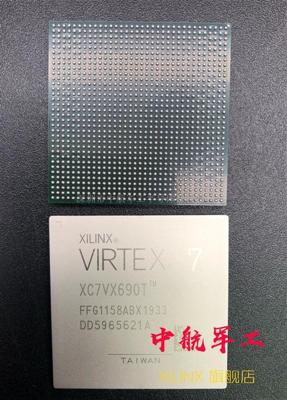 XC7VX690T-1FFG1158I