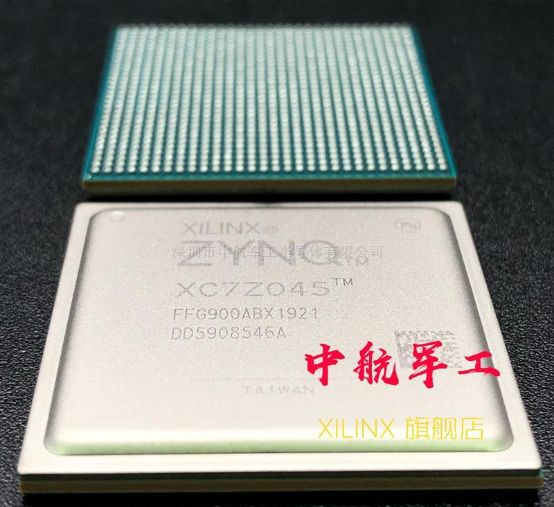 XC7Z045-3FFG900I