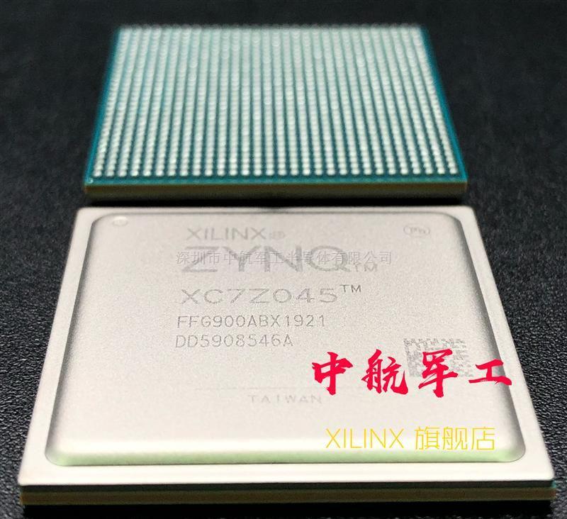 XC7Z045-3FFG900C
