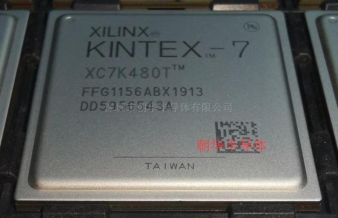 XC7K480T-1FF1156C