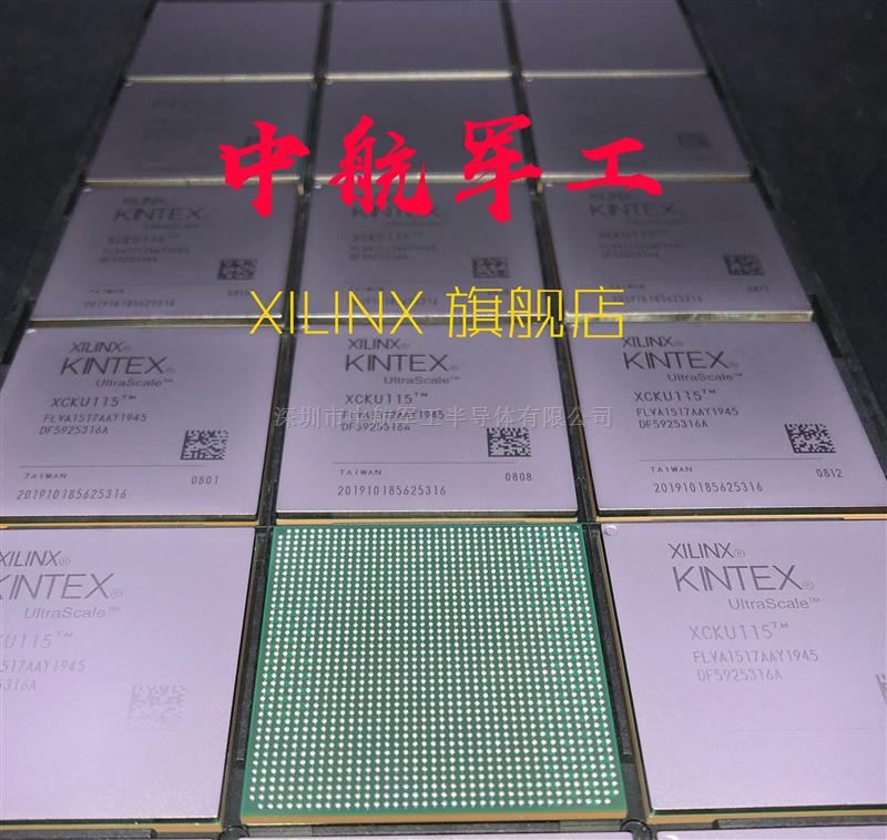 XCKU115-3FLVA1517C