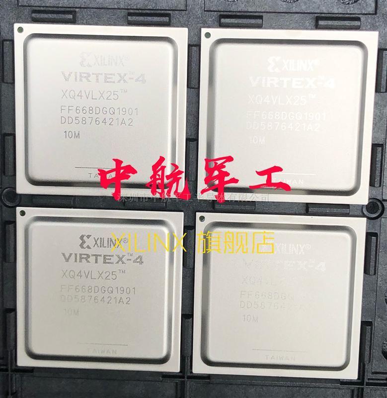 XQ4VLX25-10FF668M