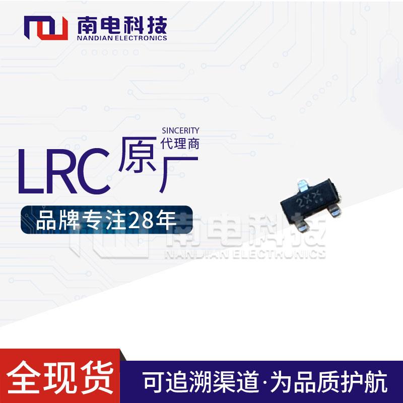 LMBT4401LT1G