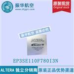 EP3SE110F780I3N