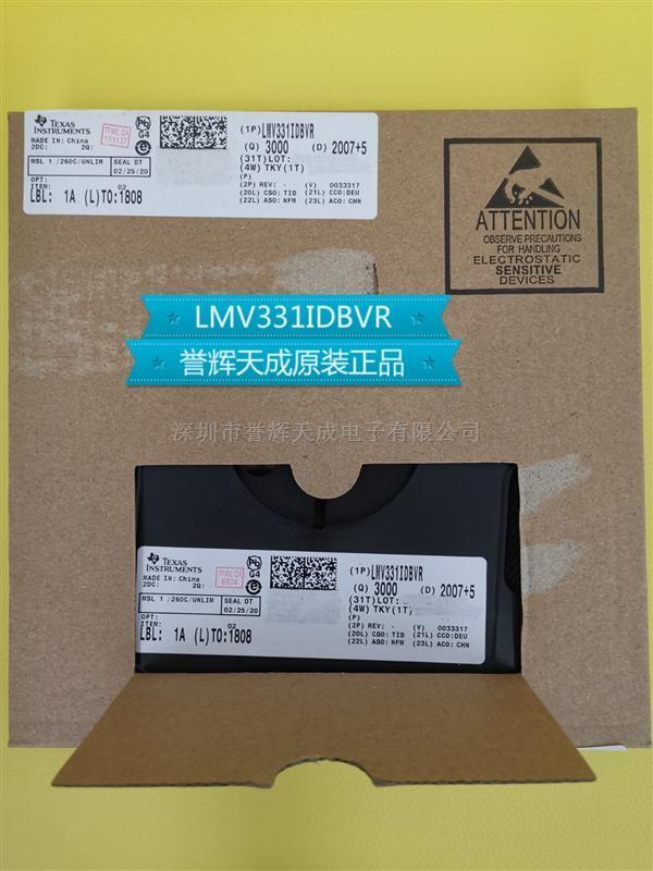 LMV331IDBVR