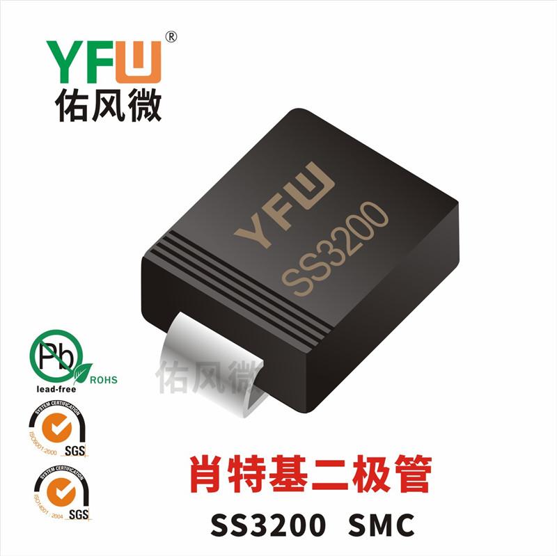SS320SMB