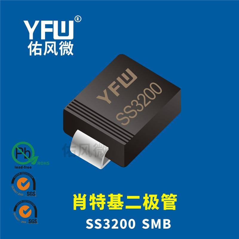 SS3200SMC