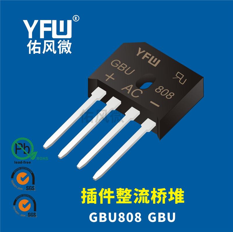 GBU808
