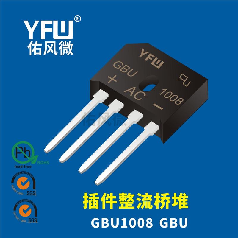 GBU1008