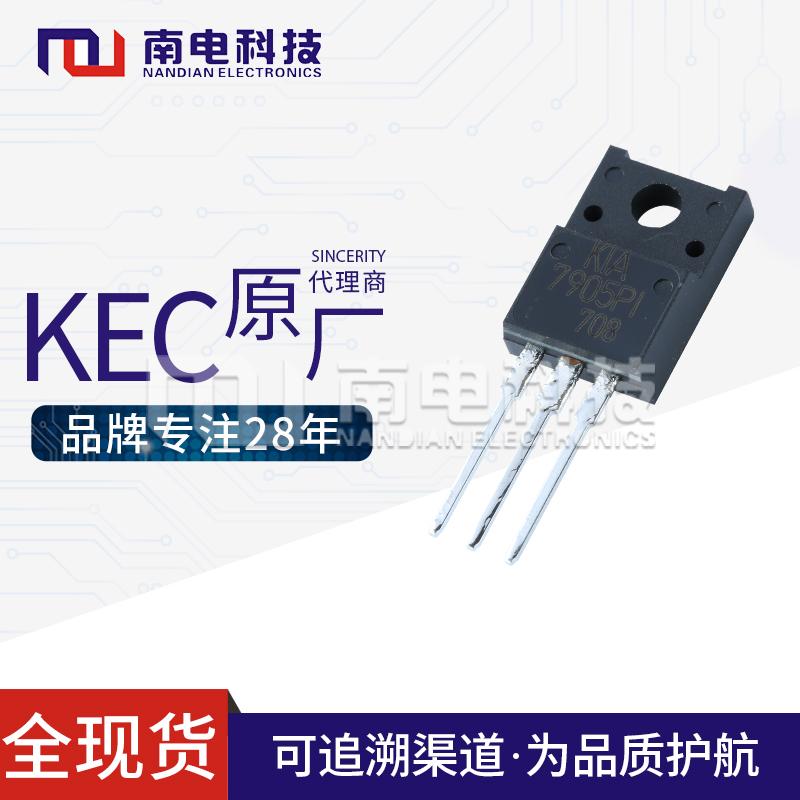KIA7905P-U/PK
