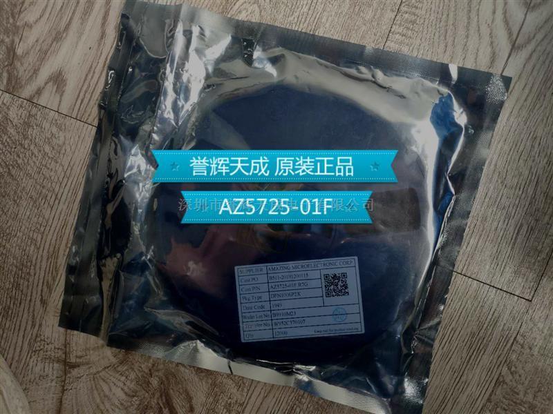 AZ5725-01F