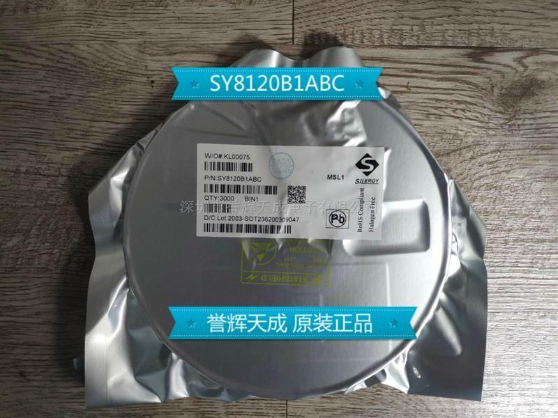 SY8120B1ABC