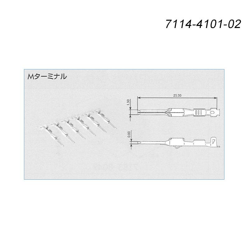 7114-4101-02