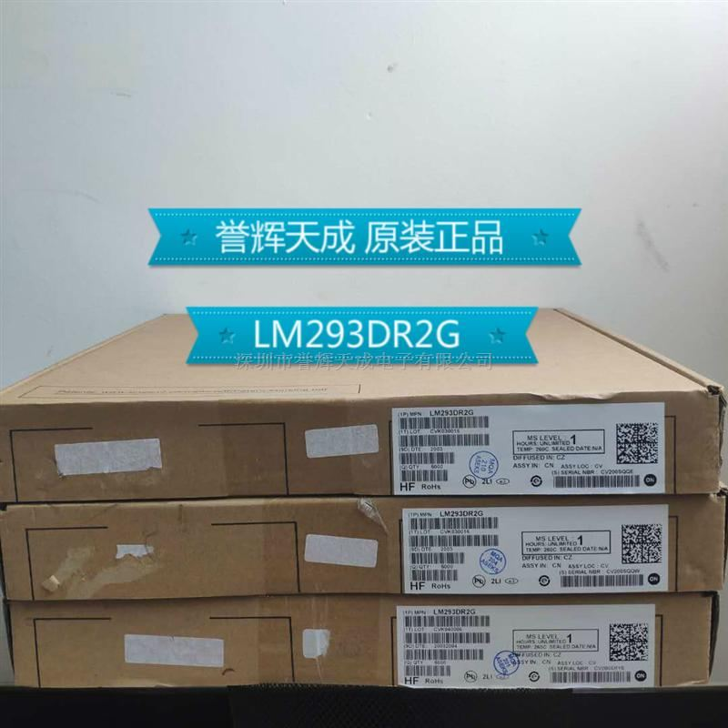 LM293DR2G