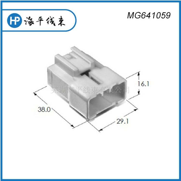 MG641059