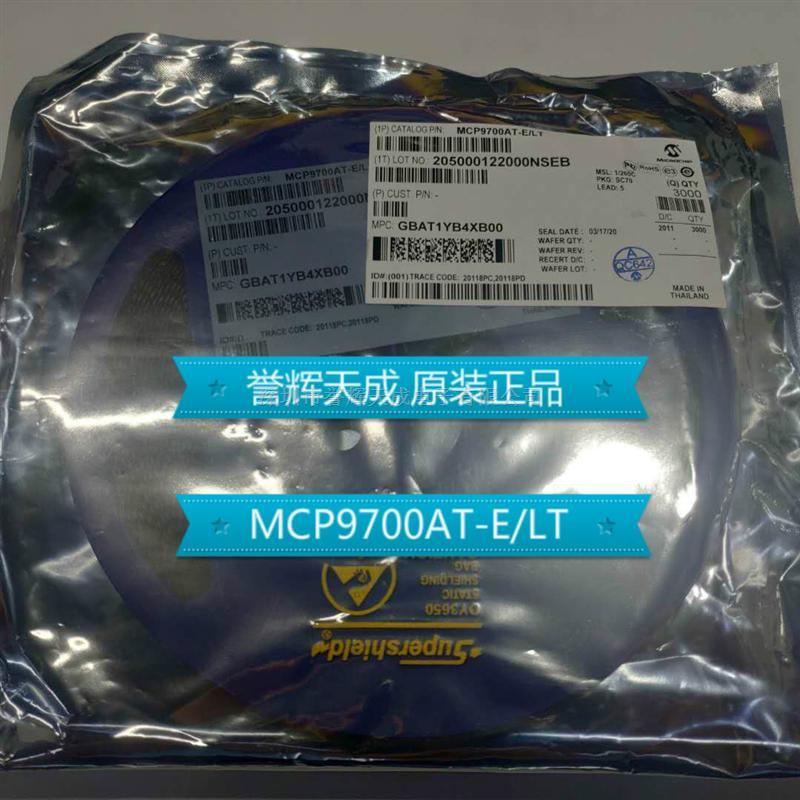 MCP9700AT-E/LT