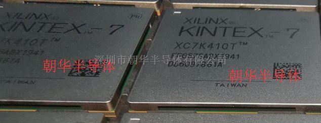 XC7K410T-L2FF676I