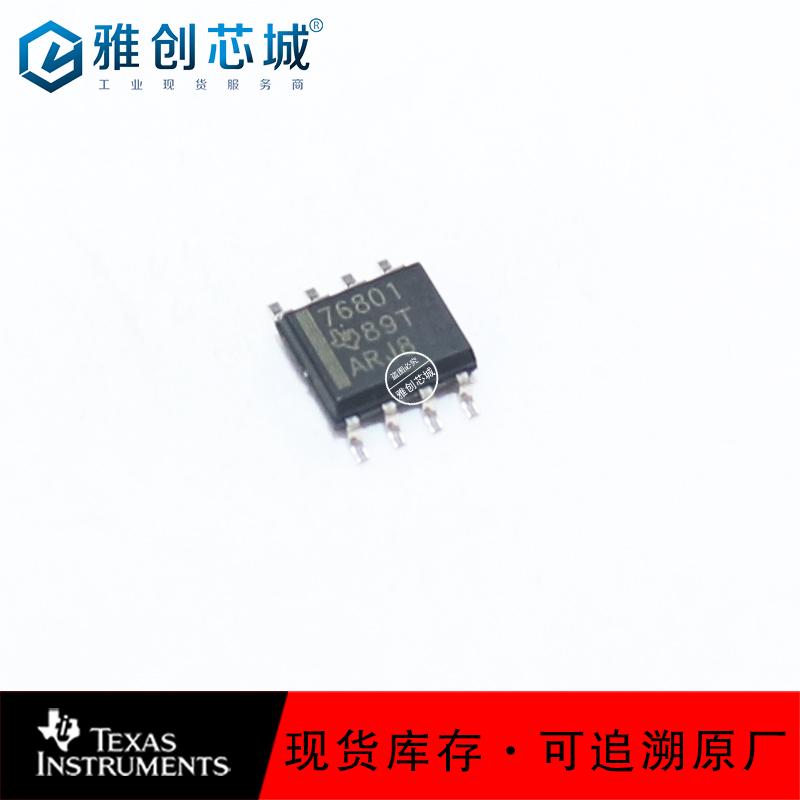 TPS76801QDR