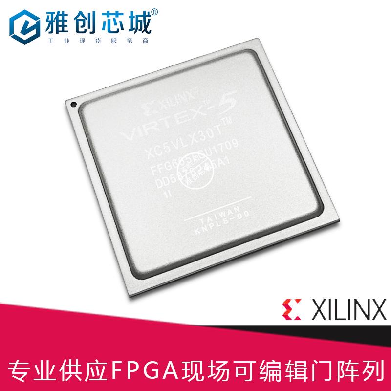 XC5VLX30T-1FFG665I