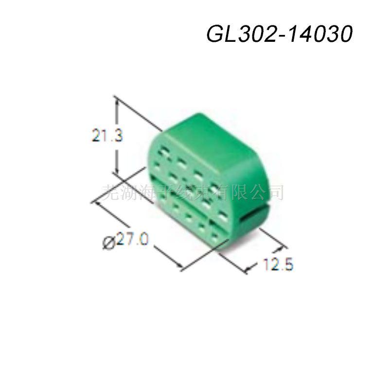 GL302-14030