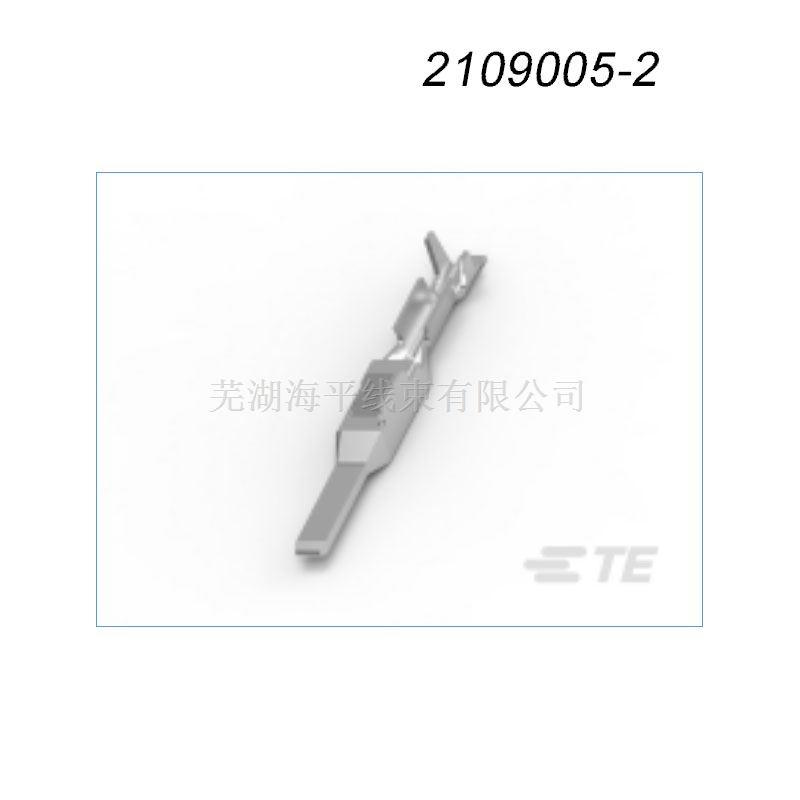 2109005-2