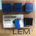 LA25-NP 莱姆 霍尔电流传感器