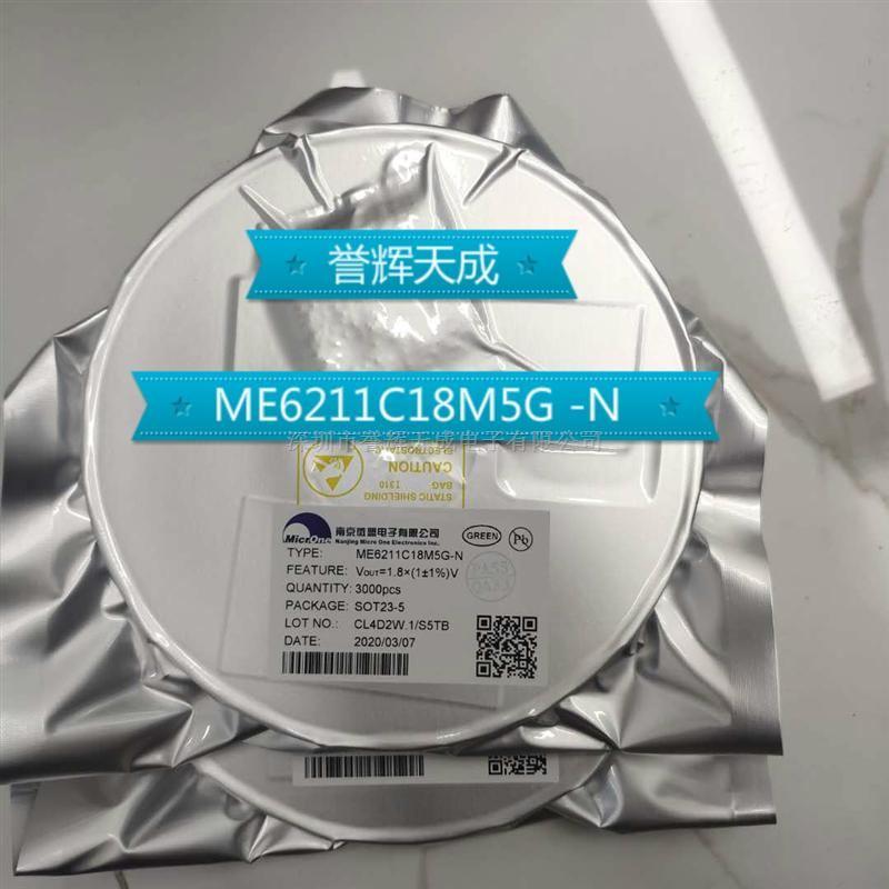 ME6211C18M5G-N