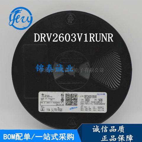 DRV2603V1RUNR