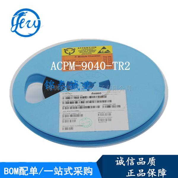 ACPM-9040-TR2