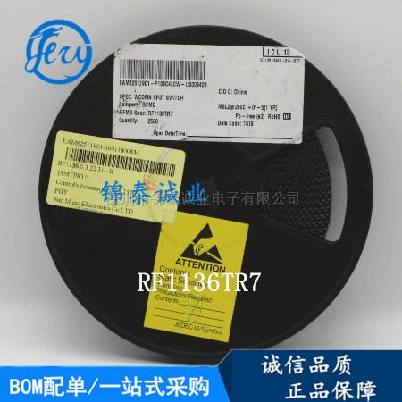 RF1136TR7