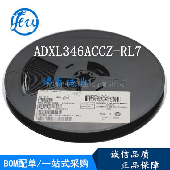 ADXL346ACCZ-RL7