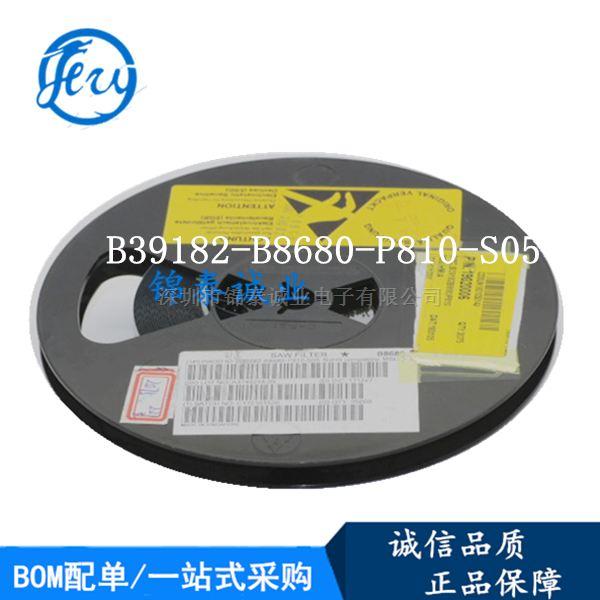B39182-B8680-P810-S05