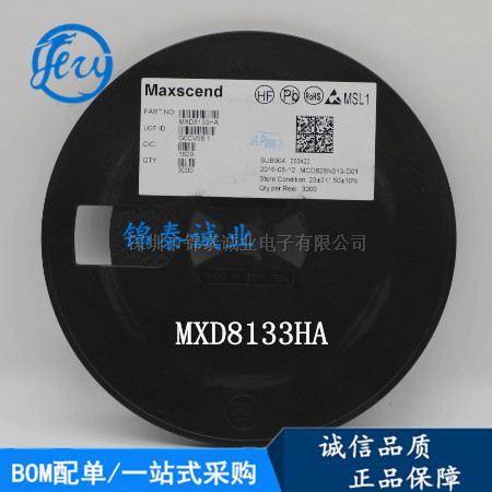 MXD8133HA