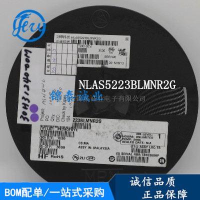 NLAS5223BLMNR2G