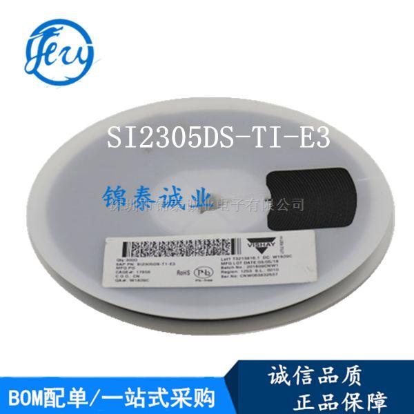 SI2305DS-TI-E3