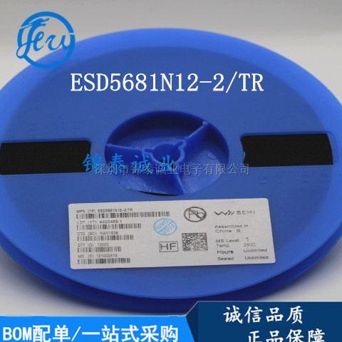 ESD5681N12-2/TR
