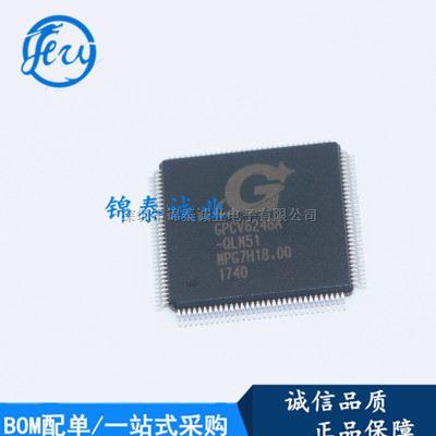 GPCV6248A-QLM51