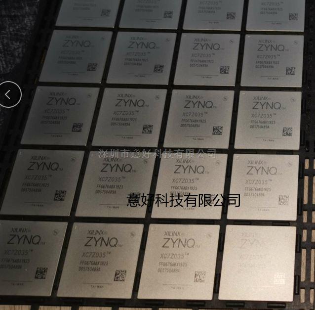 XC7Z035-2FFG676E