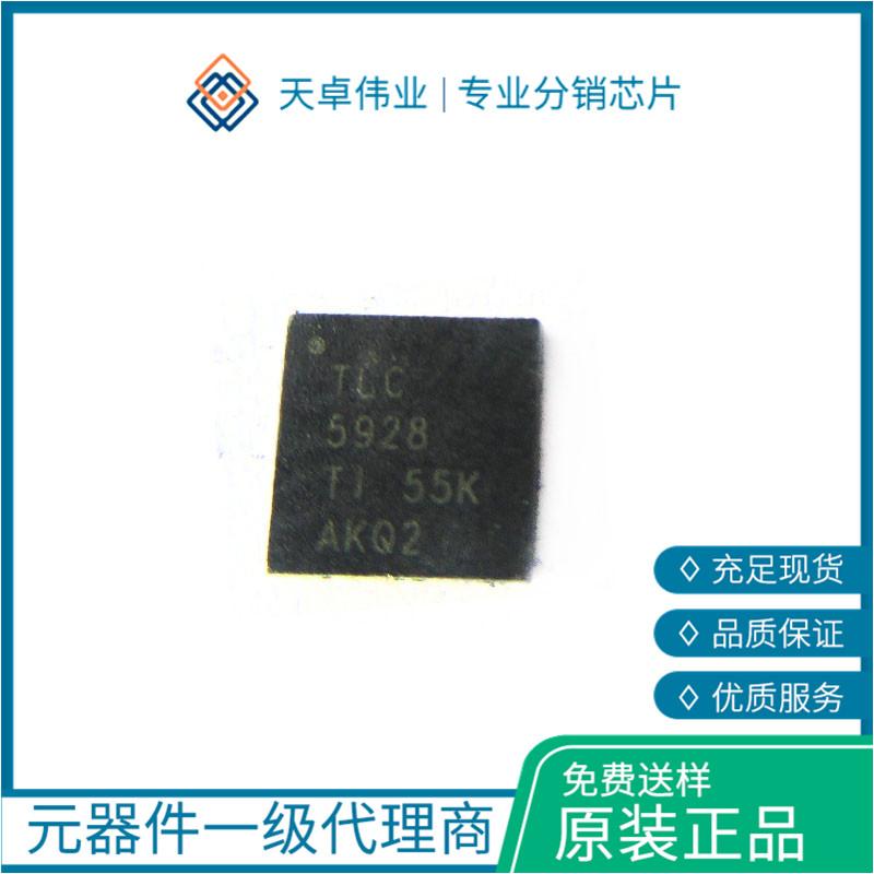 TLC5928RGER
