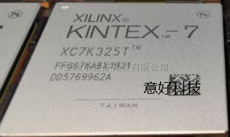 XC7K325T-L2FFG676E