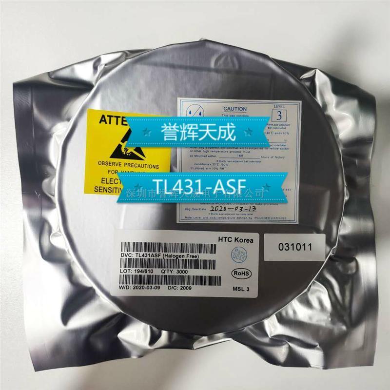 TL431-ASF