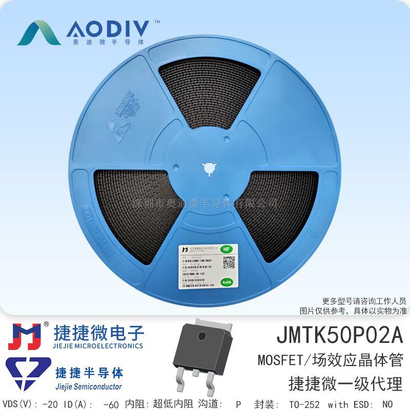 JMTK50P02A