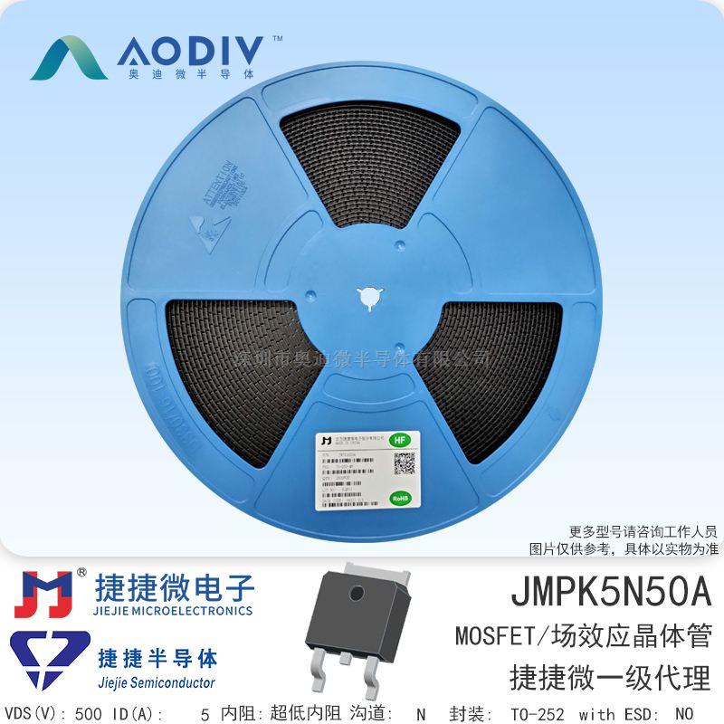 JMPK5N50A