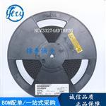 NCV33274ADTBR2G