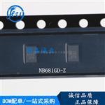 NB681GD-Z